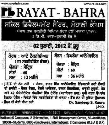 Diploma Course in Automobile (Rayat and Bahra Group)