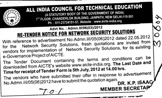 Network Security Solutions (All India Council for Technical Education (AICTE))
