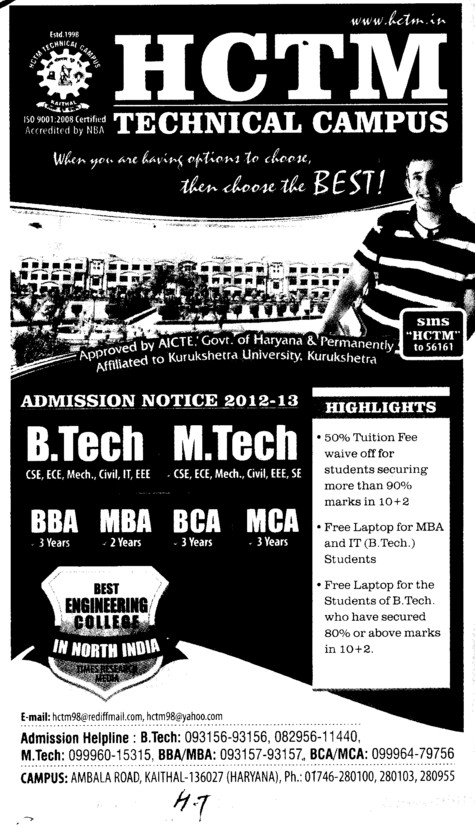 BTech, MTech, BBA and MBA etc (Haryana College of Technology and Management (HCTM))