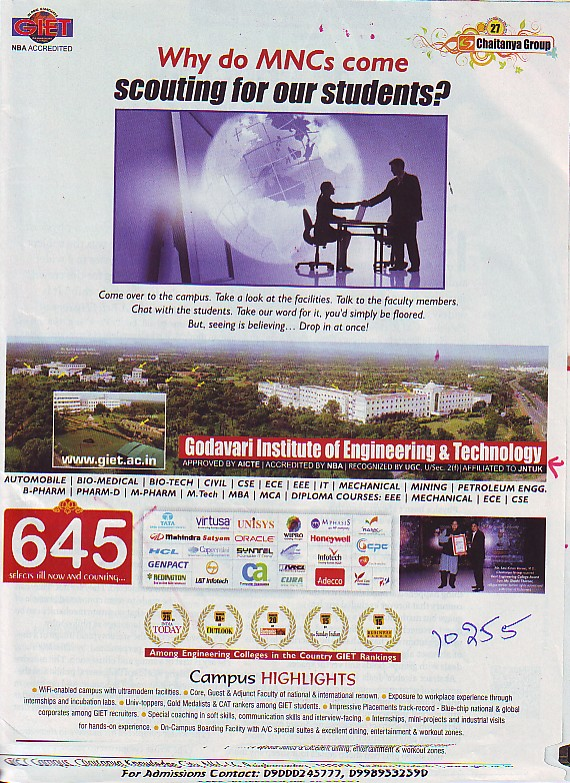 BTech in various streams (Godavari Institute of Engineering and Technology (GIET))