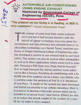 Automobile Air Conditioning using exhaust (Government College of Engineering (COEP))