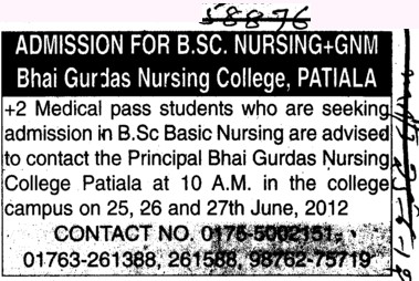 Bsc Nursing and GNM Course (Bhai Gurdas General Nursing School)