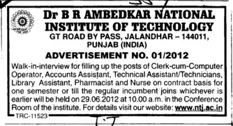 Clerk cum Junior Data Entry Operator and Library Asstt etc (Dr BR Ambedkar National Institute of Technology (NIT))
