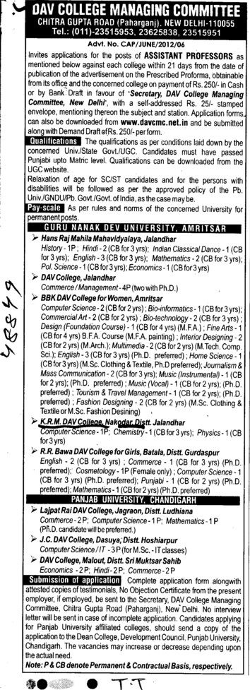Urgently requirement of  Asstt Professor (KRM DAV College)
