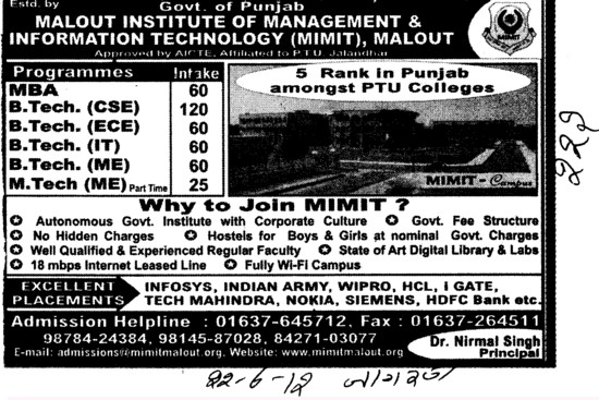 BTech, MTech and MBA Courses etc (Malout Institute of Management and Information Technology MIMIT)
