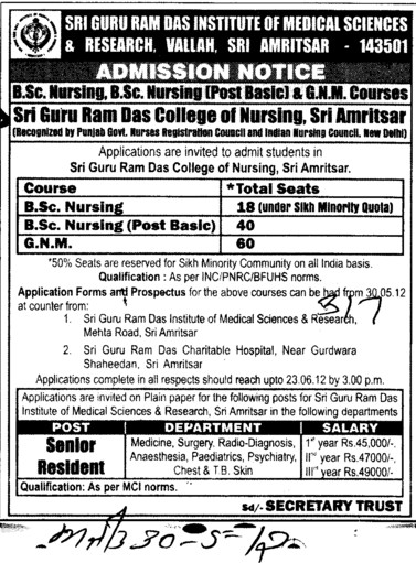BSc Nursing Course and GNM Courses etc (Sri Guru Ram Das Institute of Medical Sciences and Research)