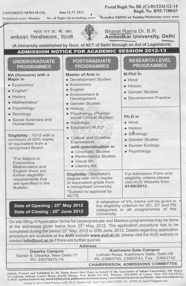 BA, MA, Mphil and PhD Courses etc (Bharat Ratna Dr BR Ambedkar University)