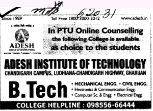 BTech Courses 2012 (Adesh Institute of Technology)