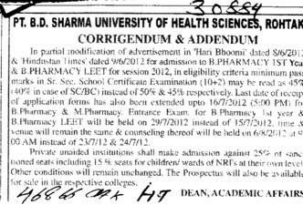 B Pharmacy Course 2012 (Pt BD Sharma University of Health Sciences (BDSUHS))