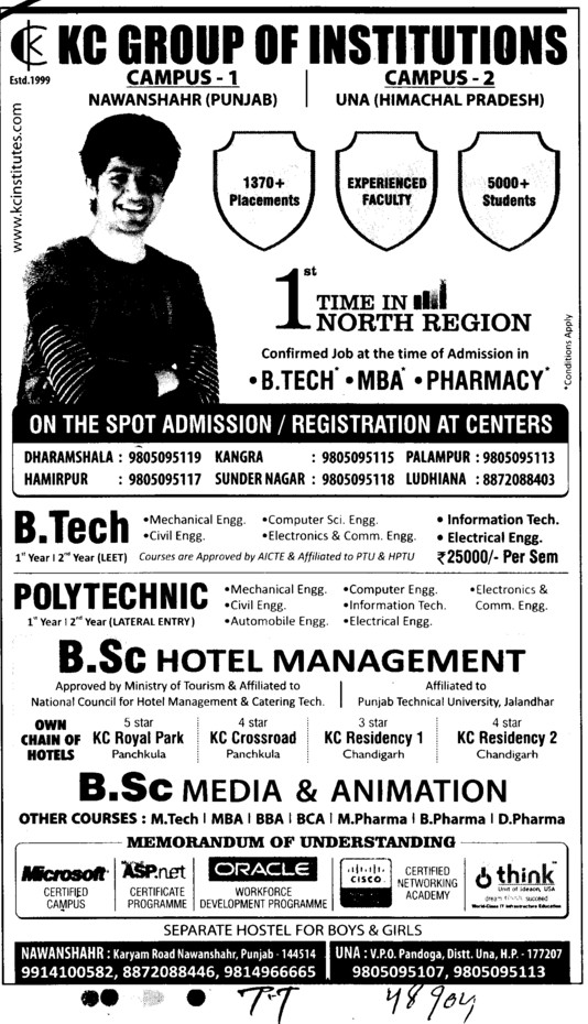 BTech and BSc Courses (KC Group of Institutions)