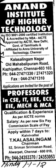 Professor in various streams (Anand Institute Of Higher Technology)