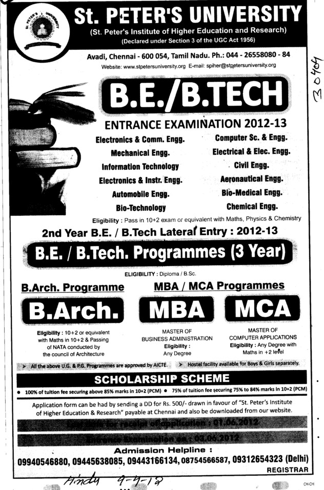 BE, BTech and MBA Courses etc (St Peters University)