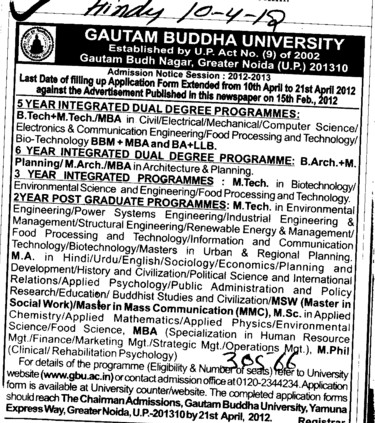 BE, BTech and MBA Courses etc (Gautam Buddha University (GBU))