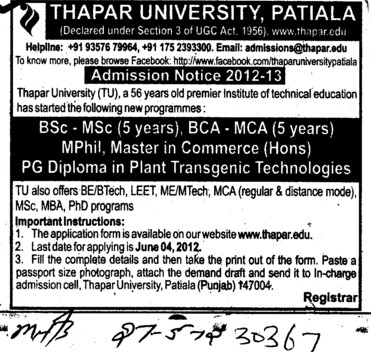 BCA, MCA and MSc Courses etc (Thapar Institute of Engineering and Technology University)