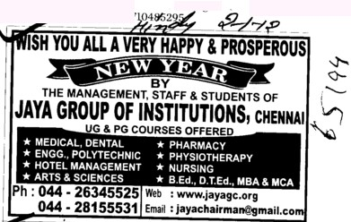 Wishing u a very happy and Prosperous New Year (Jaya Group of Institutions)