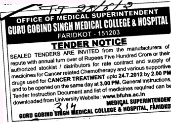 Supply of medicine for cancer related Chemotherapy (Guru Gobind Singh Medical College)