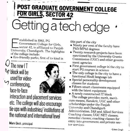 Getting a tech edge (PG Government College for Girls (GCG Sector 42))