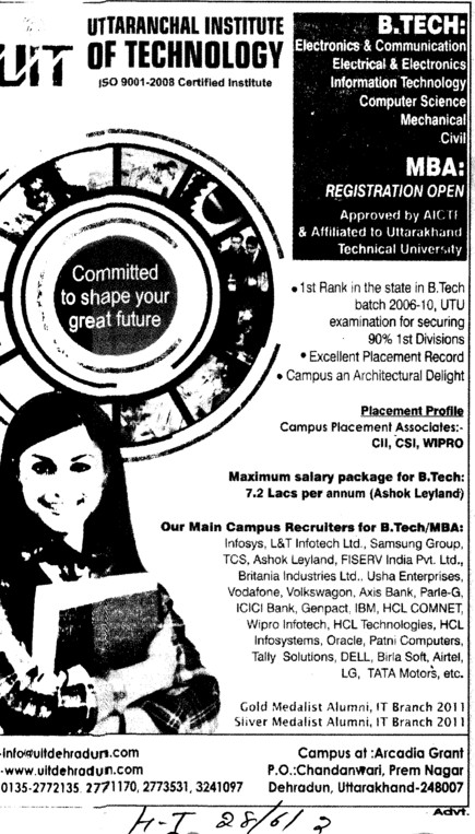 BTech and MBA Courses (Uttaranchal Institute of Technology (UIT))