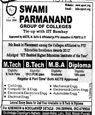 BTech, MBA and MCA Courses etc (Swami Parmanand Group of Colleges)