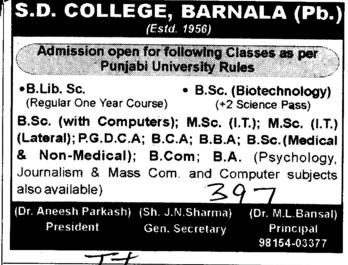 BBA, BCA and PGDCA Courses etc (SD College)