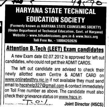 BTech LEET Exam 2012 (Haryana State Technical Education Society (HSTES))