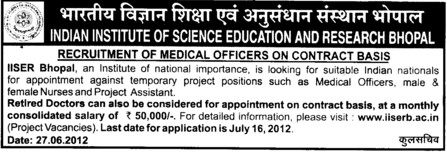 Medical Officer on Contract basis (Indian Institute of Science Education and Research (IISER))