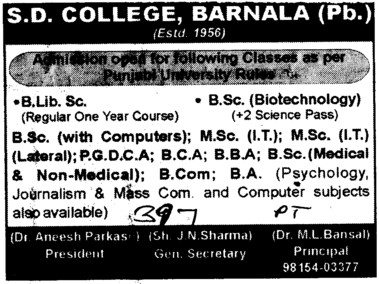 BSc, BCA, BCom and BA Courses etc (SD College)