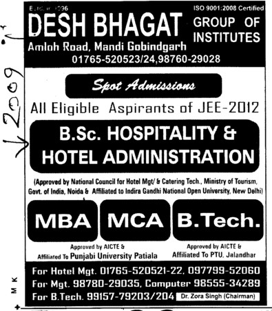 BSc in Hospitality and Hotel Administration (Desh Bhagat Group of Institutes)