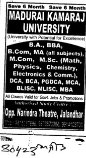 BA, BBA, BCA and BCom etc (Madurai Kamaraj University)