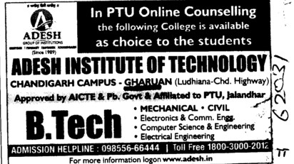 BTech Course 2012 (Adesh Institute of Technology)