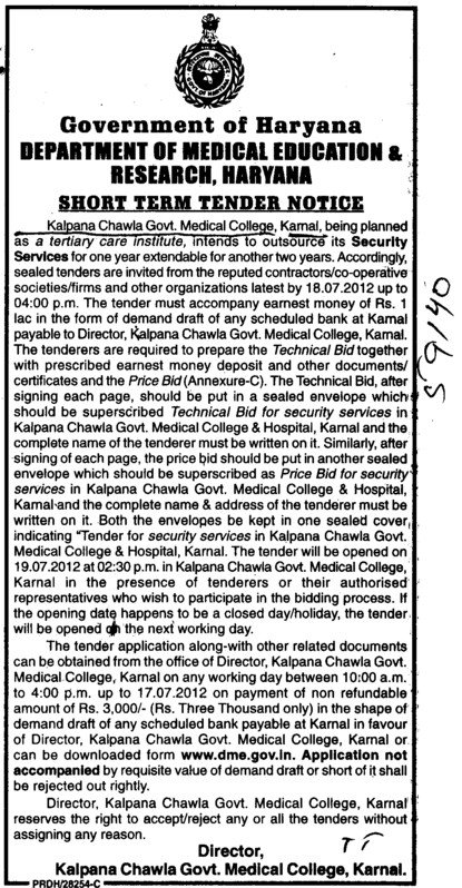 Security Services (Kalpana Chawla Medical College)