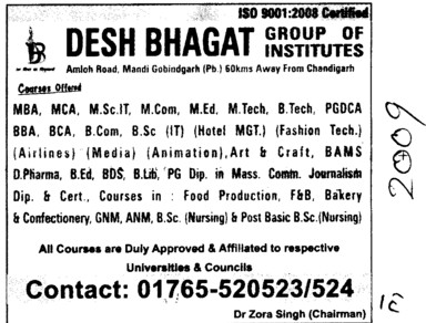 BBA, BCA, MBA and MCA Courses etc (Desh Bhagat Group of Institutes)