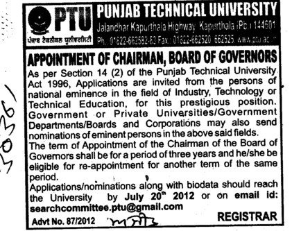 Appointment of Chairman (IK Gujral Punjab Technical University PTU)