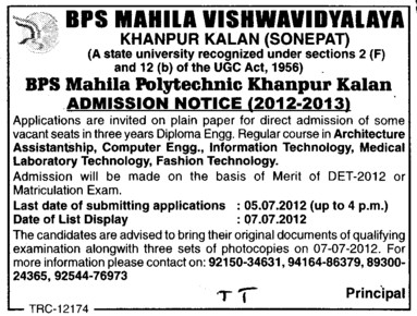 Fashion Technology, Laboratory Technology and Computer Engg Courses etc (BPS Mahila Vishwavidyalaya Khanpur Kalan)
