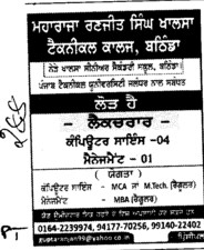 Lecturer in Computer Science (Maharaja Ranjit Singh Khalsa Technical College)