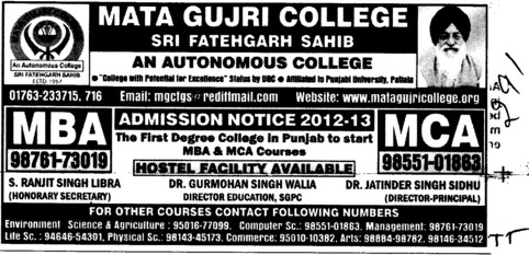 MBA and MCA Courses (Mata Gujri College)