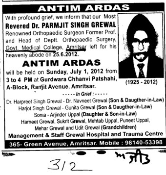 Antim Ardas of Dr Paramjit Singh Grewal etc (Government Medical College)