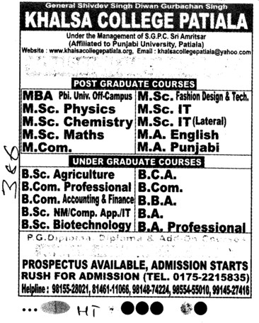 MBA, BBA, BCA and BA Courses etc (Khalsa College)