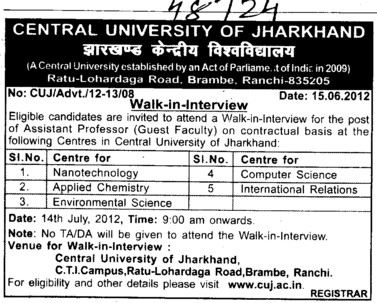 Asstt Professor in Nanotechnology etc (Central University of Jharkhand)