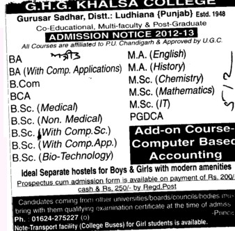 BA, BCom, BCA and PGDCA etc (GHG Khalsa College)