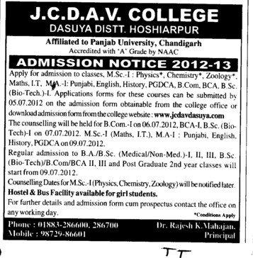MA, BSc and PGDCA Courses etc (JC DAV College)