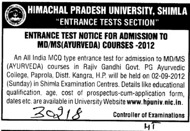 MD and MS Course (Himachal Pradesh University)
