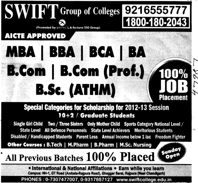 BBA, BCA, BA and MBA Courses etc (Swift Group of College (SGOC))