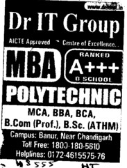 MBA Course 2012 (Dr IT Group of Institutes)