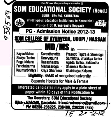 MD and MS Course (SDM College of Ayurveda and Hospital)
