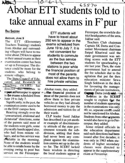 Abohar ETT students told to take annual exams in Ferozepur (SCERT Punjab)