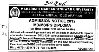 MD MS and PG Diploma (Maharishi Markandeshwar University)