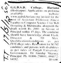 Asstt Professor in various streams (GGDSD College)