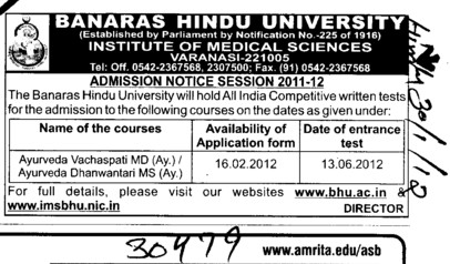 MD and MS Course (Banaras Hindu University)