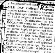Lecturer on contract basis (Mohan Lal Uppal DAV College)